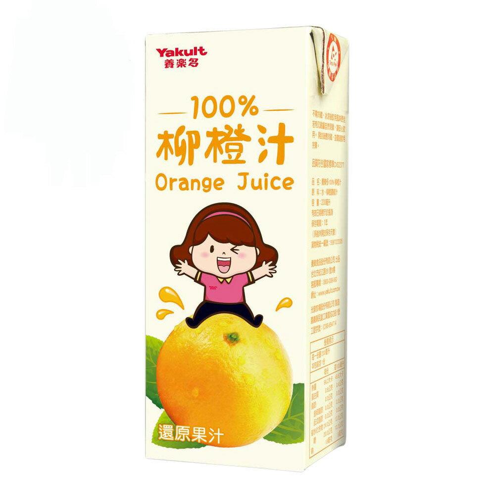 養樂多100%柳橙汁200ml(6入)/組 【康鄰超市】