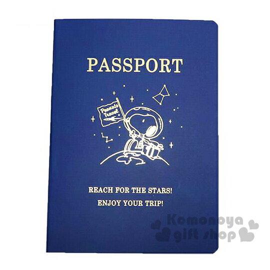 〔小禮堂〕史努比  日製便條本《S.藍.PASSPORT.燙金》4款圖案