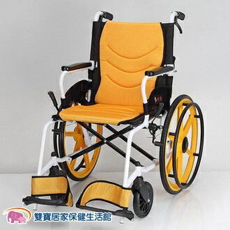 雙寶居家保健生活館:【贈好禮四選一】均佳鋁合金輪椅外出型JWX30-20機械式輪椅輕量型輪椅外出型