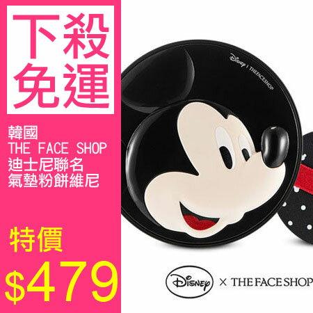 韓國 THE FACE SHOP 迪士尼聯名 CC持久妝感氣墊粉餅