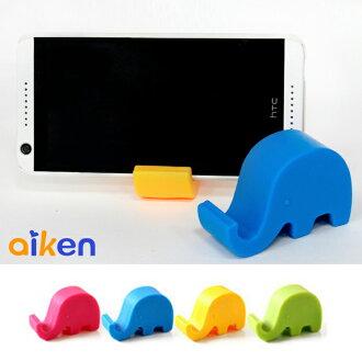 【艾肯居家生活館】大象手機支架 名片架 Q版大象手機座 工廠直送 品質保證(不挑色)- J1315-002