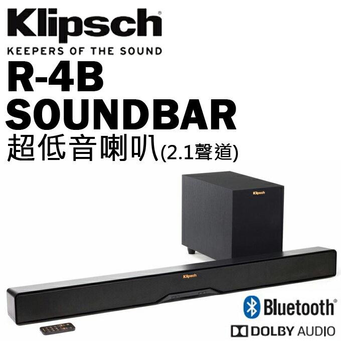 SOUNDBAR ? Klipsch 古力奇 R-4B 2.1聲道 重低音 杜比 公司貨 0利率 免運