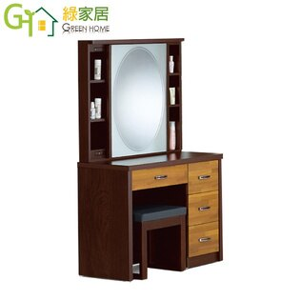 【綠家居】斯圖加時尚3.1尺雙色立鏡化妝台鏡台組合(含化妝椅)