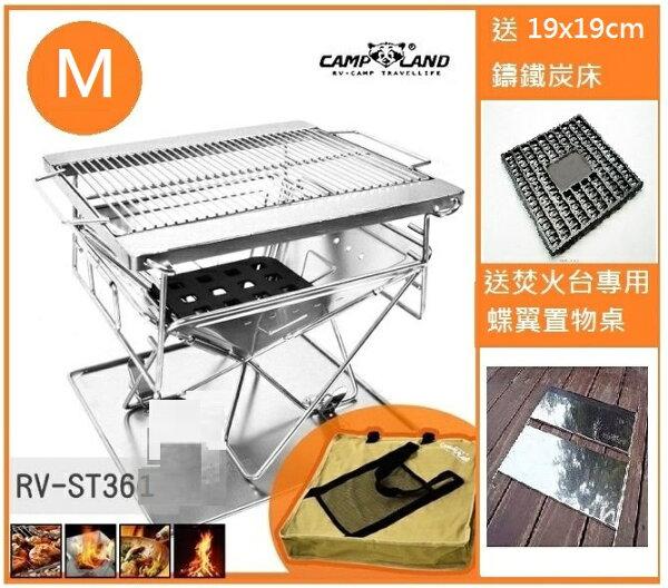 【露營趣】中和 送炭床邊桌 CAMP LAND RV-ST361A 焚火台 M 烤肉架 荷蘭鍋爐 304不鏽鋼