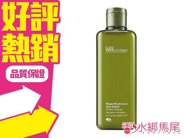 ORIGINS 品木宣言 Dr. WEIL 青春無敵潔膚液 200ML 2015年10月新品?香水綁馬尾?