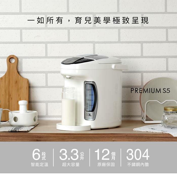 【Simba小獅王辛巴】智能六段式定溫調乳器 S5 2