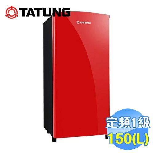 【滿3千,15%點數回饋(1%=1元)】大同 Tatung 150公升省電單門冰箱 TR-150HT
