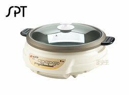 【尋寶趣】3.6L多功能調理鍋 高耐熱PP材質 容量3.6公升 煎煮炒炸 內鍋可分離 內鍋不沾鍋 ST-336