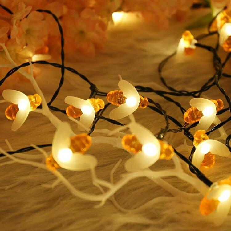 太陽能燈7米50燈LED太陽能小蜜蜂燈串30L日戶外防水庭院裝飾燈串