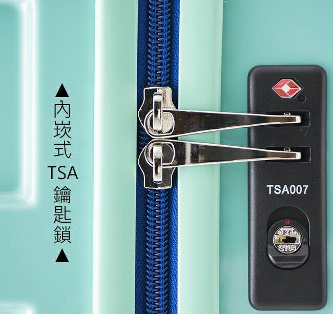 【MAXBOX】28吋 台日同步 96公升時尚 行李箱 / luggage(1701-19藍)【威奇包仔通】 3