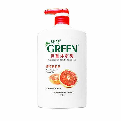 綠的抗菌沐浴乳~葡萄柚1000ml~愛買~