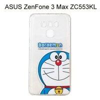 小叮噹週邊商品推薦哆啦A夢空壓氣墊軟殼 [大臉] ASUS ZenFone 3 Max ZC553KL (5.5 吋) 小叮噹【正版授權】
