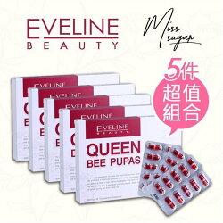 EVELINE BEAUTY 女皇蜂子減齡膠囊(30粒/盒) x 五盒【Miss.Sugar】【C000070】