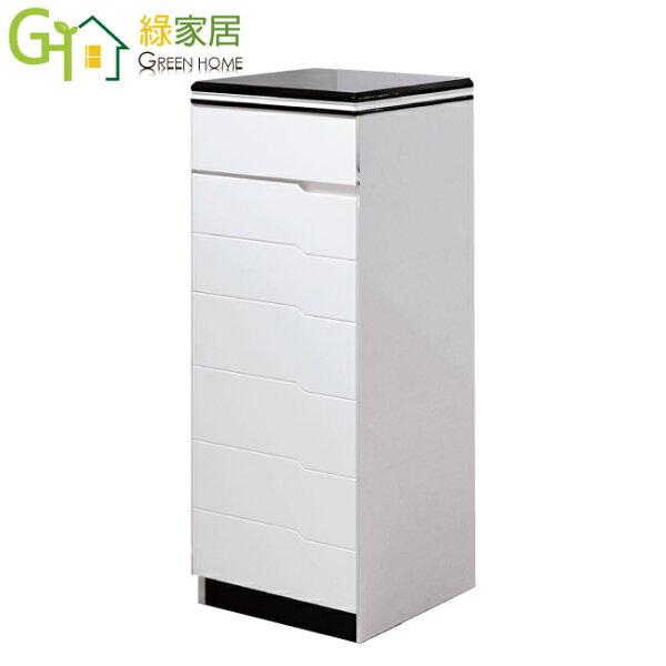 【綠家居】圖格時尚白1.3尺單門雙面鞋櫃玄關櫃