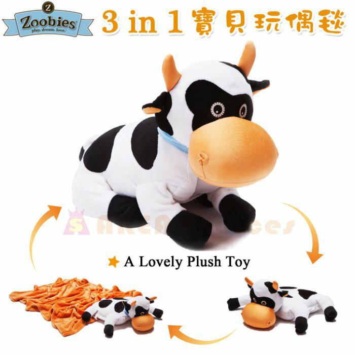 【禾宜精品】Zoobies 3合1 乳牛斑斑 寶貝玩偶毯 毛毯寵物玩偶 絨毛玩偶 毛毯 抱枕 枕頭 YZB104 玩具
