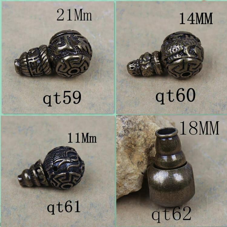 [超豐國際]diy合金三通仿古銅配件藏飾手鏈項鏈佛牌鏈手工配1入