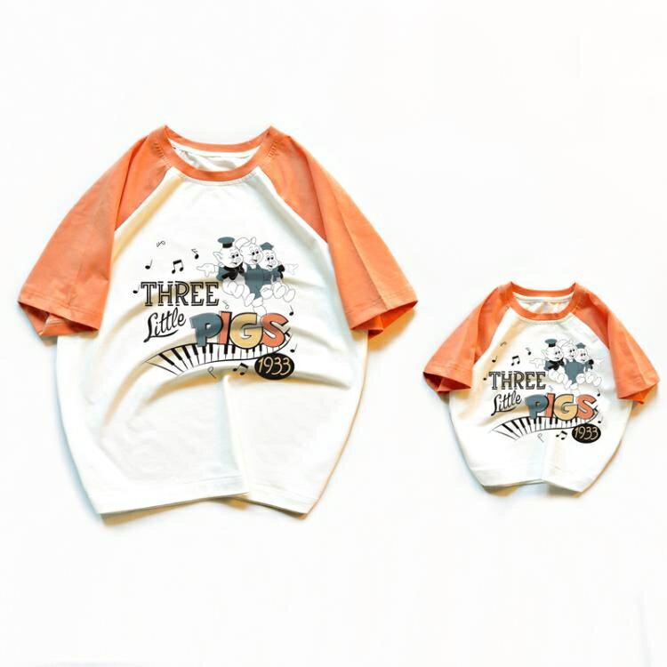 「樂天優選」自制撞色插肩袖親子裝 三只小豬母子母女裝 一家三口短袖T恤