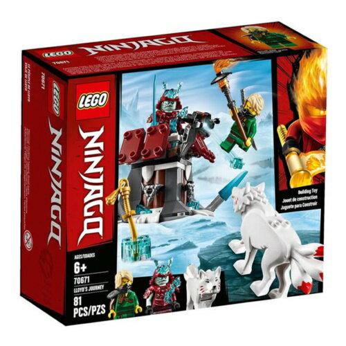 樂高LEGO 70671 NINJAGO 旋風忍者系列 -勞埃德的旅程 - 限時優惠好康折扣