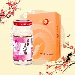 【買1送1】福鶴燕窩-標準(150gx1瓶)x1