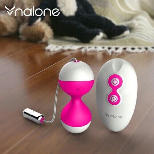 香港Nalone 妞妞MIUMIU 高品質無線遙控7段防水縮陰震動球-業界最強機種