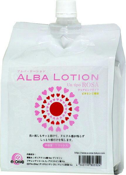 日本A1 Alba Lotion 軟袋裝補充包潤滑液 1L