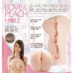 日本EXE LOVE&PEACH HOLE 爆乳少女 橘優花 自愛套