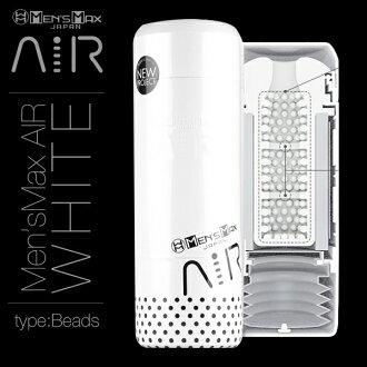 日本ENJOY TOYS MEN S MAX AIR - 白色圓珠款式 自慰杯