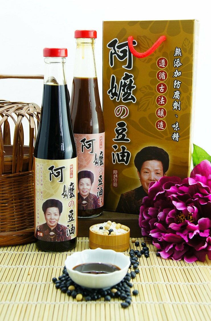 【阿嬤の豆油】  任選12入組  傳統天然純釀黑豆醬油  /  醬油膏(420ml / 瓶) 以最自然的方式釀製,非一般化學醬油膏 0