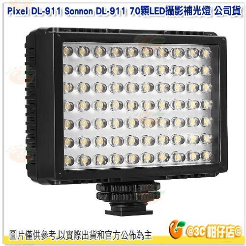 Pixel DL~911 Sonnon DL~911 LED攝影燈 貨 輔助燈 太陽燈 色