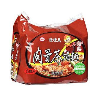 味丹味味A肉骨茶麵85g*5包【合迷雅好物商城】