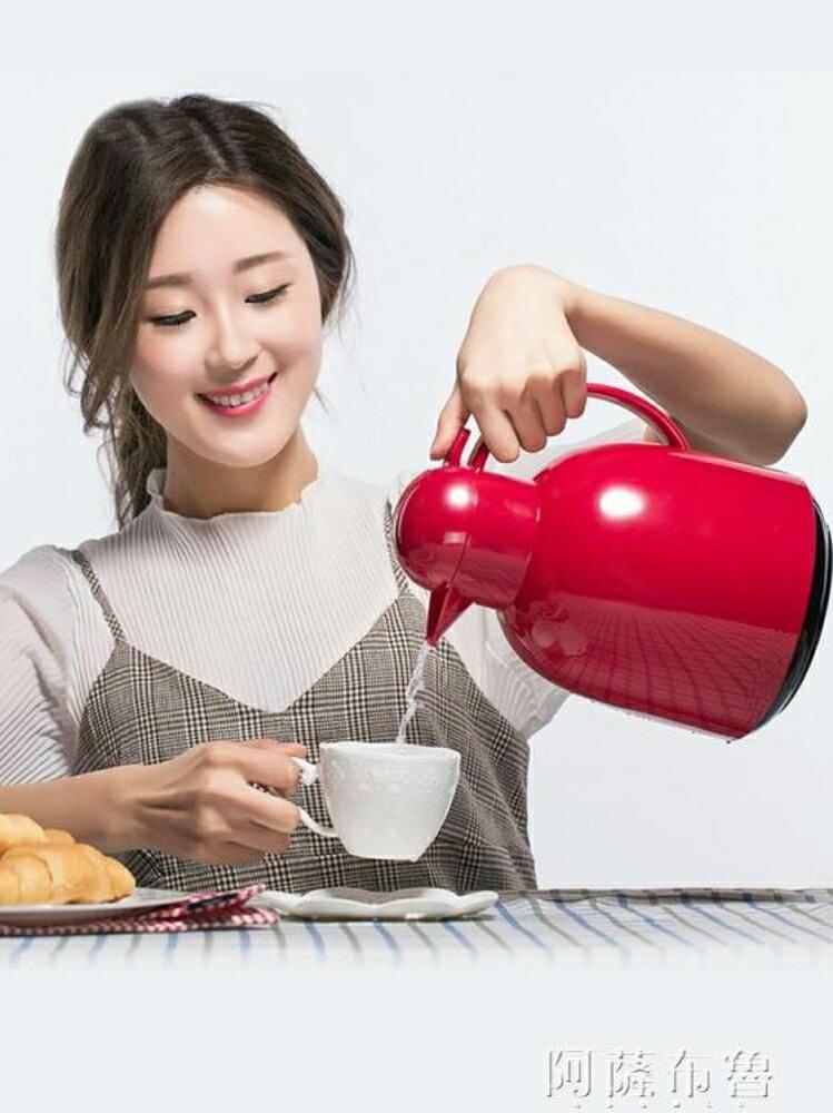 保溫壺 家用大容量茶水保溫杯子保溫瓶暖熱水壺 阿薩布魯