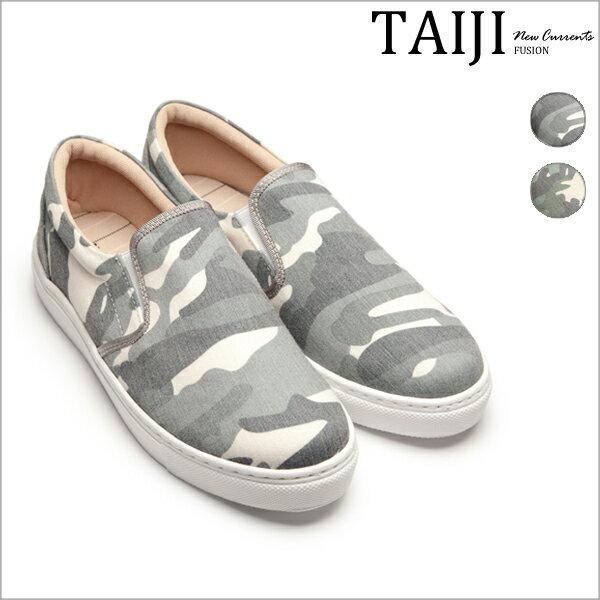 TAIJI:懶人鞋‧情侶款女款滿版迷彩懶人鞋‧二色【NO1U76】-TAIJI-