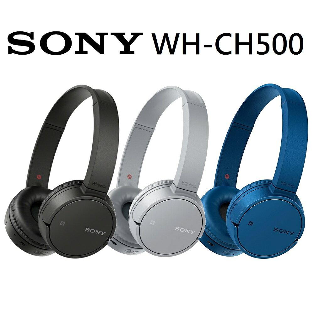 【免運費】SONY WH-CH500 NFC 藍牙無線耳罩式耳機 (公司貨)