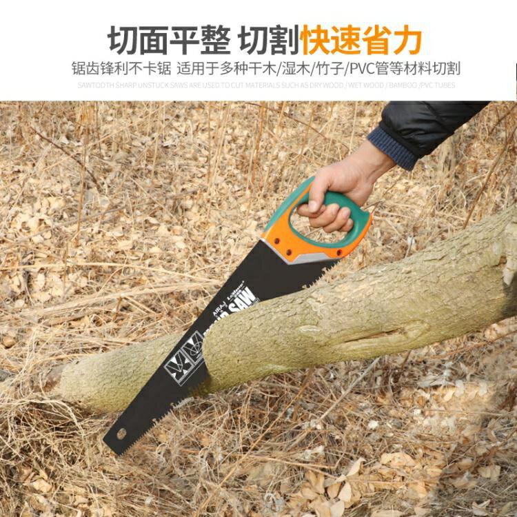 鋸子家用木工專用手鋸伐木工具戶外園林木頭手板據手工手拉小劇子
