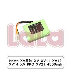 Neato XV電池 XV XV11 XV12 XV14 XV PRO XV21 4500mah 一標一組二顆