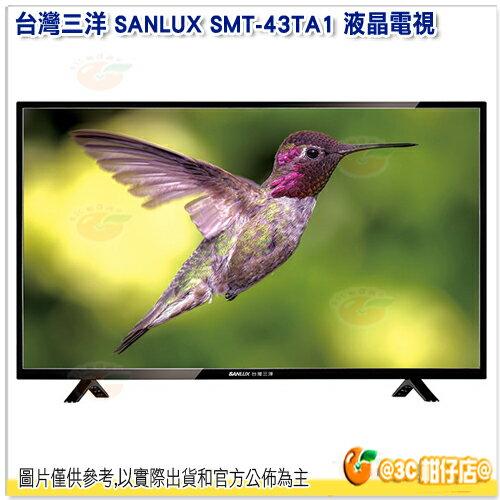 含運含基本安裝台灣三洋SANLUXSMT-43TA1LED背光液晶電視43吋公司貨超廣角含視訊盒預約錄影