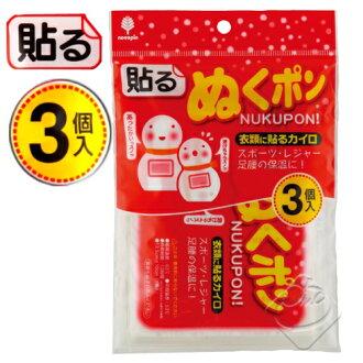 【日本】親子雪人貼式暖暖包╭。☆║.Omo Omo go物趣.║☆。╮