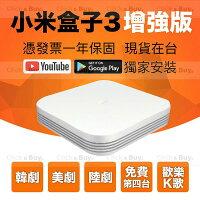 小米Xiaomi,小米盒子推薦到-小米盒子3 增強版-已越獄/翻牆 完美破解版