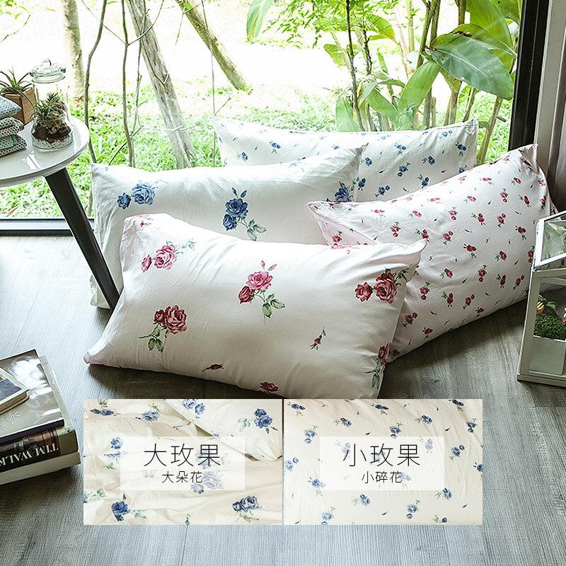 枕套  單入~玫果雪酪藍~兩款~,45x75cm美式信封枕套,100^%精梳棉,浪漫碎花,