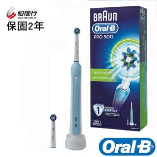 德國百靈Oral-B-全新升級3D電動牙刷 PRO500 P500/全球牙醫第一推薦電動牙刷品牌