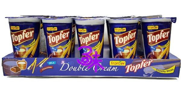 (馬來西亞) 台灣進化 就是棒巧克力餅乾杯-巧克力+牛奶 1組 10杯 (40公克 *10杯) 特價 168 元 【 9555115901854 】
