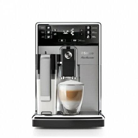 【飛利浦 PHILIPS】Saeco PicoBaristo 全自動義式咖啡機 HD8927 (贈戶外旋風燒烤爐TCY-3705 )