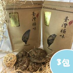 【金讚屋】季節限定─南投魚池頂級黑早冬菇香菇─ 3包  中朵60g