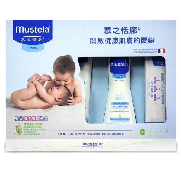 專品藥局 慕之恬廊 Mustela 嬰兒清潔護膚禮盒 (法國原裝公司貨)【2009052】