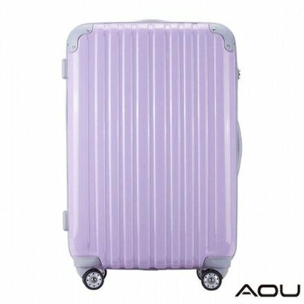 【AOU微笑旅行】24吋蜜糖甜心鏡面旅李箱 行李箱(淡雅紫90-009B)【威奇包仔通】