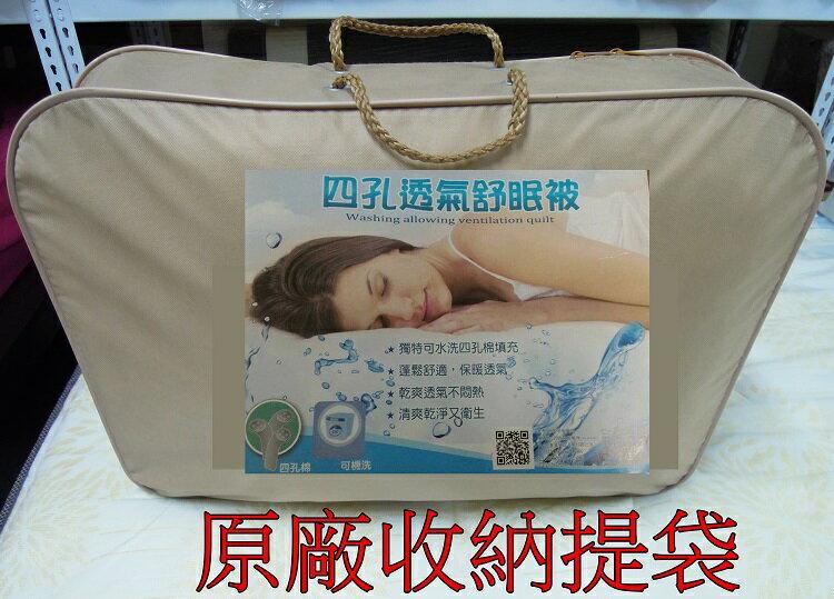 [床工坊](家用款)可水洗、可機洗舒柔羽絲絨被(兒童、小孩、客房推薦適用) 2