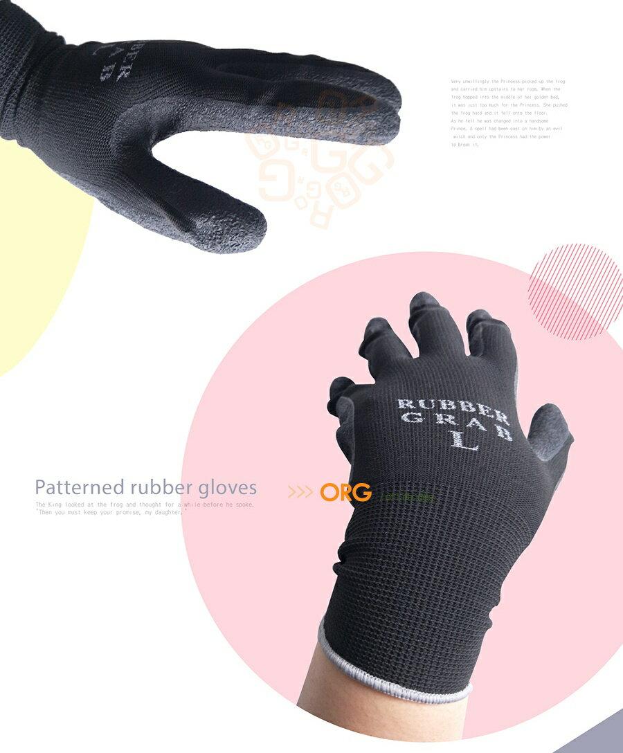 ORG《SD1346d》13針 花紋沾膠手套 超強抓力 防滑手套 工作手套 乳膠手套 園藝 種花 手套 大掃除 清潔工具 4