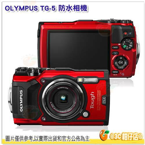 點數3倍 2/28前送原廠電池+GOLLA芬蘭相機包G1152市值499元 現貨 OLYMPUS TG-5 tg5 GPS 潛水 防水相機 元佑公司貨 可錄 4K TG4 後繼