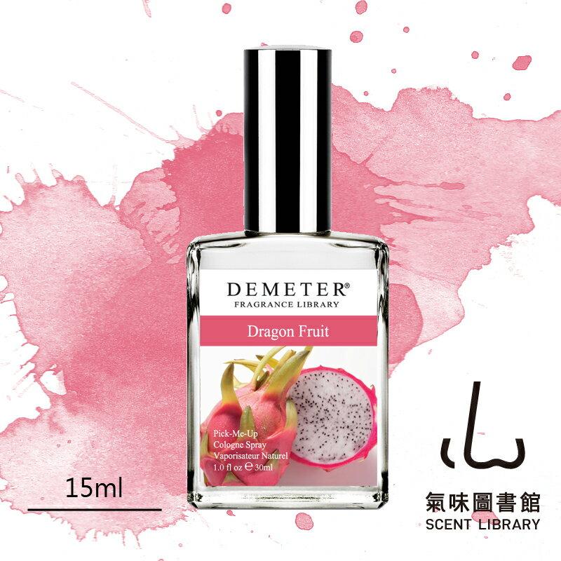 【氣味圖書館】Dragon Fruit火龍果 情境香水 15ml