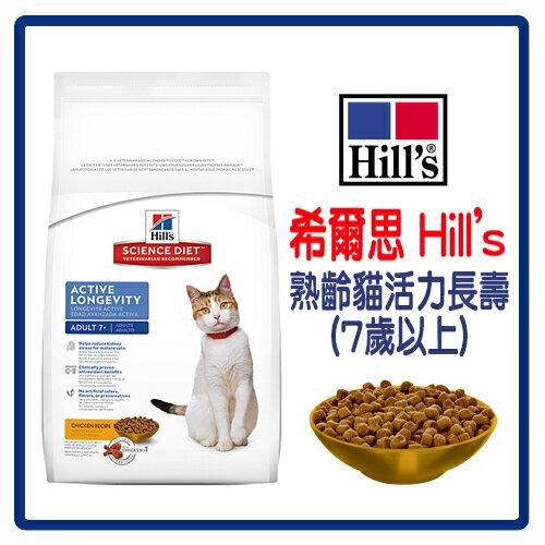 力奇寵物網路商店:【力奇】Hill's希爾思熟齡貓老貓1.5kg-680元>可超取(A062I01)